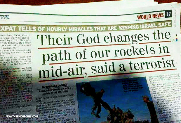 miracles-israel-their-God-changes-the-path-of-our-rockets-in-mid-air-hamas-terrorists-gaza-say-bible