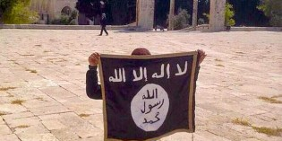 Is Israel Ready To Go Head To Head With ISIS On The Temple Mount?