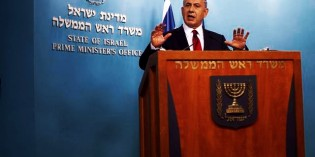 Netanyahu Says Israel Is In A 'Battle For Jerusalem, Our Eternal Capital'