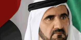 United Arab Emirates Designates Muslim Brotherhood As Terrorist Group