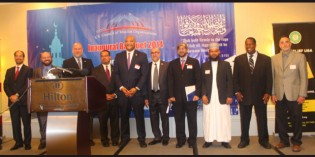 Muslim Brotherhood Starts New Political Party In Chicago With Obama's Blessing