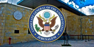 Obama Violates Agreement With Israel And Begins Training Palestinian Armed Guards