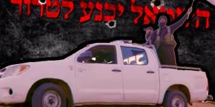 Netanyahu Launches Bold Anti-ISIS Likud Campaign Ad (VIDEO)
