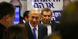 L'chaim! Israeli Exit Polls Show Netanyahu Set To Retain Premiership