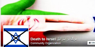 Facebook Says Page Called 'Death To Israel' Does Not Violate Their Community Standards