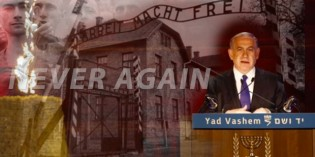 Netanyahu On Holocaust Remembrance Day 2015 Delivers Sober Warning To A Restless World