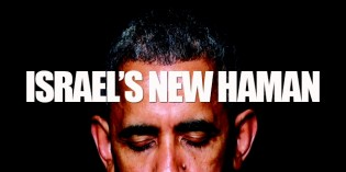 Obama As Haman Takes Another Step Toward Allowing UN Vote On Palestinian Statehood