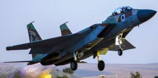 Israeli Air Force Strikes Targets In Gaza After Hamas Rocket Attack