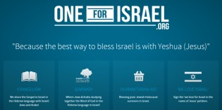 One For Israel.Org Is Bringing The Gospel Of Jesus Christ To All The Land Of Israel