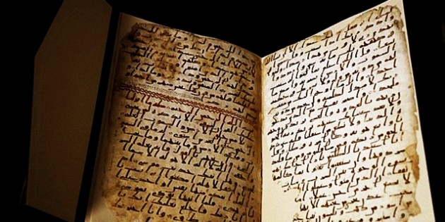 Does The 'Birmingham Fragment' Prove That Muhammed Did Not Write The Qu'ran?