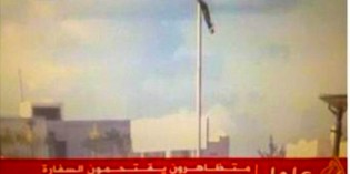 The Black Flag Of Islam Now Flies Over US Embassy In Tunisia