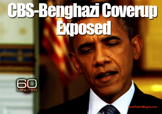 obama coverup