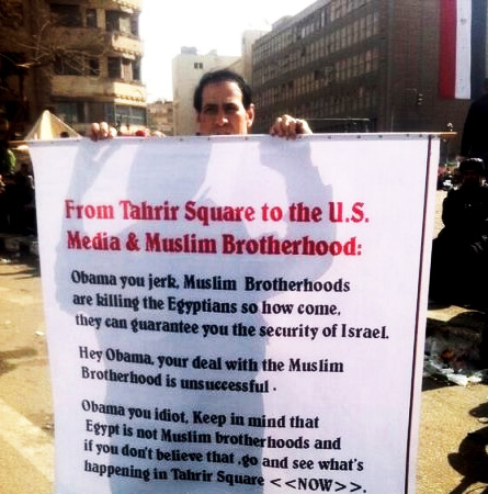 egypt-rejects-obama-and-muslim-brotherhood-military-coup-july-03-2013