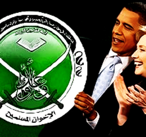 egyptian-magazine-claims-obama-administration-filled-wth-muslim-brotherhood-appointees-2013