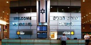 Israel Closes Eilat Airport Near Egypt Border Due To Terror Concerns
