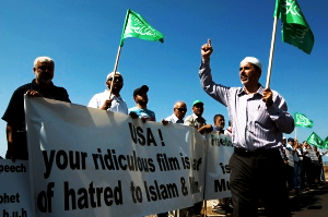 Israeli Arabs Protest US Embassy In Tel Aviv