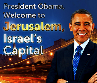 obama-refuses-to-recognize-jerusalem-as-israel-capital