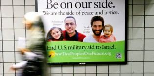 Anti-Israel Billboard Campaign Infects NYC Ahead Of UN Palestinian Statehood Vote