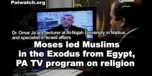 Palestinian Professor Says 'Moses Was A Great Muslim Who Liberated Palestine From Egypt'