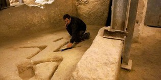Archaeologists Stumped by Ancient Jerusalem Markings
