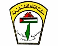 UNESCO Grants FULL MEMBERSHIP To Palestine