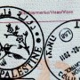 state-of-palestine-passport-stamp-2013
