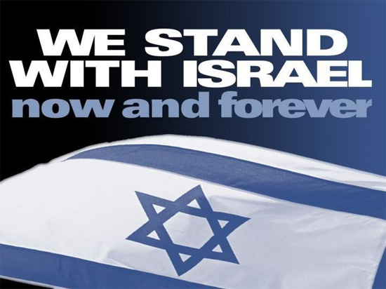 http://www.nowtheendbegins.com/blog/wp-content/uploads/we-stand-with-israel-5504.jpg