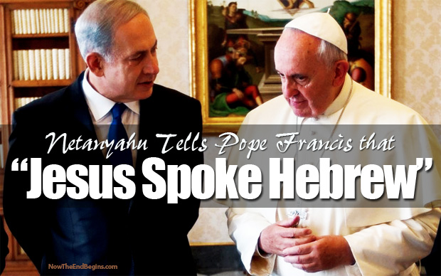 benjamin-netanyahu-tells-pope-francis-that-jesus-spoke-hebrew-not-aramaic-israel-jerusalem