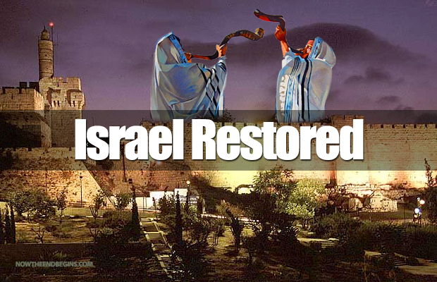 in-the-day-that-israel-shall-be-restored