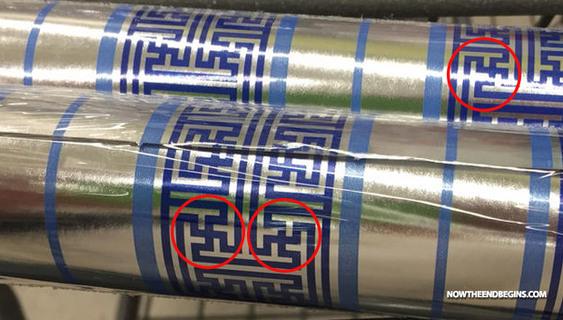 walgreens-selling-swaztika-swastika-hanukkah-gift-wrapping-paper