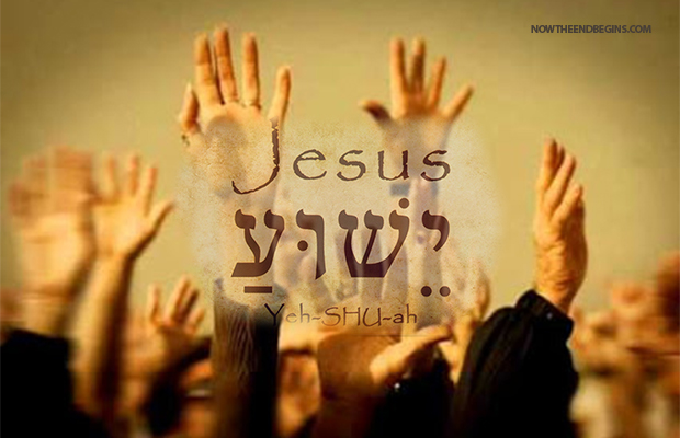 jesus-yeshua-completed-jew