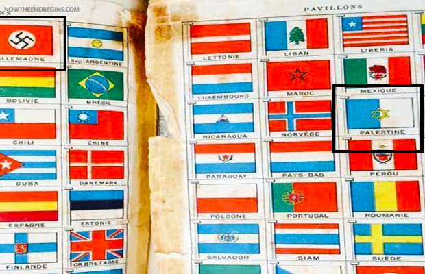 flag-of-palestine-israel-before-1948-1939-larousse-french-dictionary