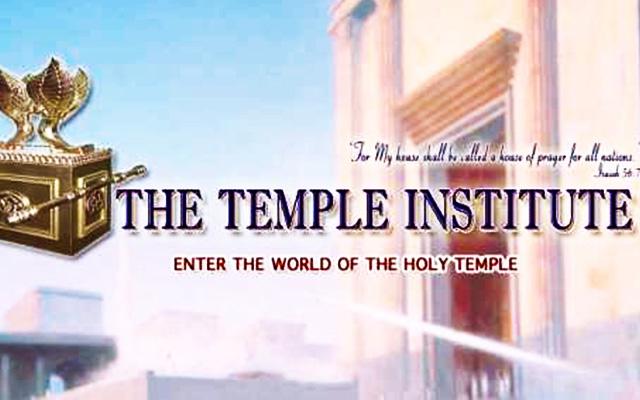 temple institute in jerusalem israel releases their
