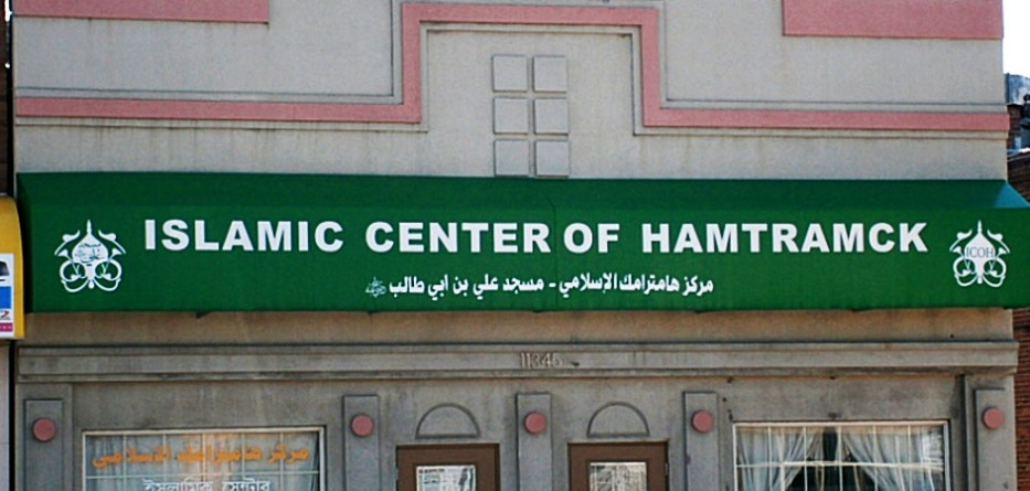 hamtramck-michigan-elects-first-muslim-majority-city-council-november-2015