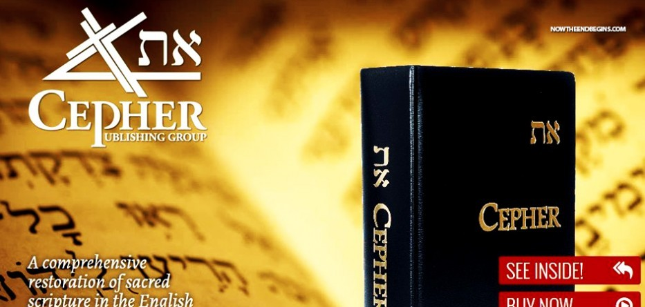 Beware Of The New Hebrew Roots Cepher 'Bible' Translation