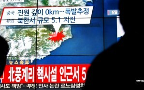 north-korea-tests-h-hydrogen-bomb-nuclear-january-6-2016