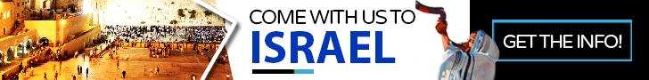 visit-israel-with-nteb-holy-land-travel-book-trip-june-2016