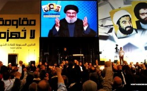 hezbollah-says-will-hit-ammonia-factory-northern-israel-nuclear-bomb-lebanon-nteb