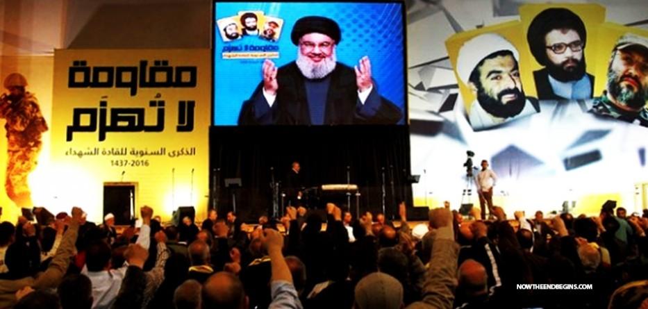 hezbollah-says-will-hit-ammonia-factory-northern-israel-nuclear-bomb-lebanon-nteb
