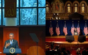 obama-covered-up-christian-images-georgetown-but-display-islamic-images-during-mosque-speech-nteb