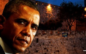 obama-looking-to-use-un-united-nations-divide-jerusalem-before-term-ends-two-state-solution-nteb
