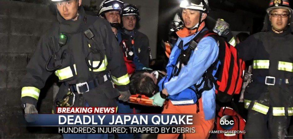 massive-earthquake-rocks-japan-april-2016-nteb