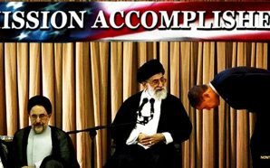 obama-administration-refuses-to-give-congress-details-on-1-3-billion-dollar-payment-iran