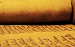 charred-en-gedi-scroll-leviticus-shows-hebrew-language-not-changed-2000-years
