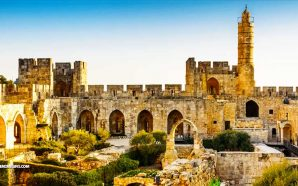 never-state-called-palestine-in-world-history-land-israel-jerusalem