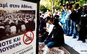 alexis-tsipras-athens-mosque-greece-ottoman-empire-muslims