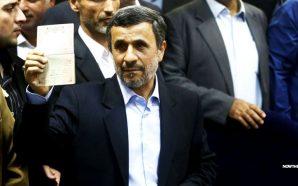 mahmoud-ahmadinejad-running-for-president-iran-wwIII-middle-east