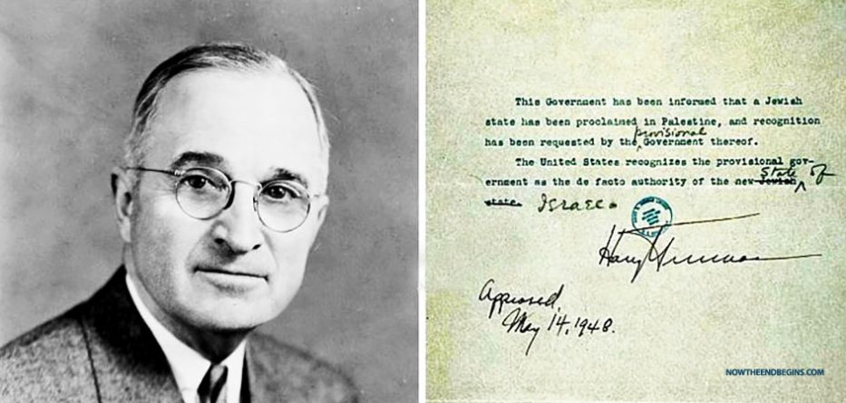 """an analysis of harry s trumans policies as a president of the united states Harry truman, with """"his humble beginnings and straightforward manner,"""" is   she is aware of the criticisms historians have directed at truman's policies   from other truman scholars whenever an analysis or critique is needed  us  presidents, once in office, are hardly ordinary americans, and works that."""