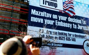 president-trump-wont-commit-to-promise-move-us-embassy-tel-aviv-jerusalem