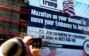 president-trump-wont-commit-to-promise-move-us-embassy-tel-aviv-jerusalem